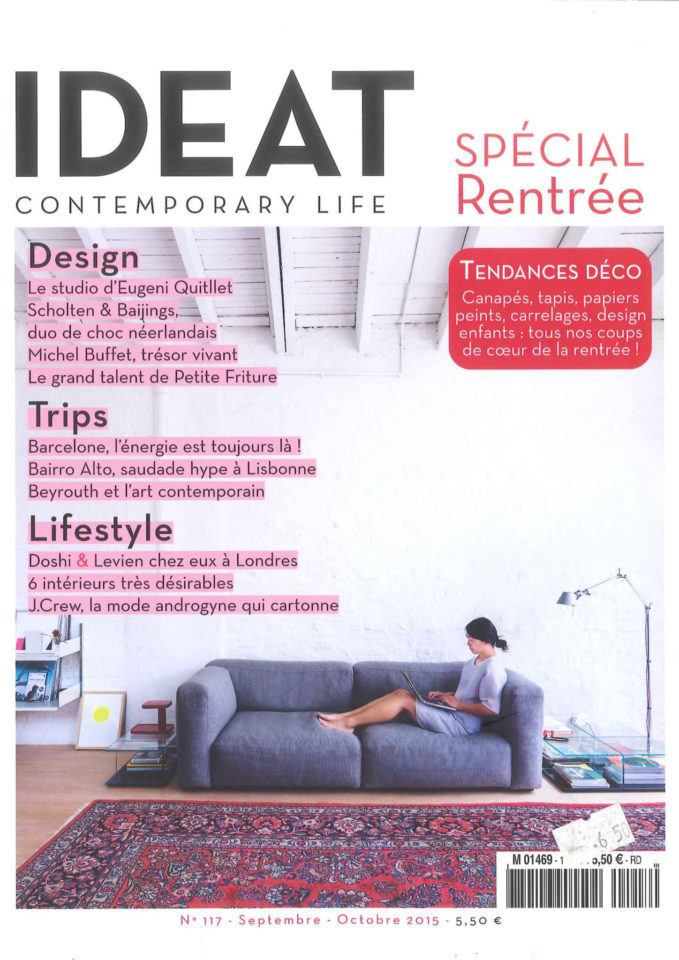 IDEAT 2015 Cover